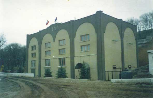 Малая ГЭС «Акбаш»